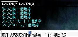 20110923_1.JPG