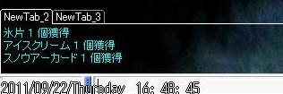 20110923_3.JPG