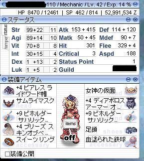 20110923_4.JPG