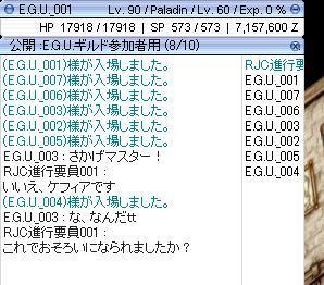 20080810_1.JPG
