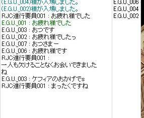 20080810_2.JPG